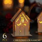 クリスマス ツリー LED ライト オーナメント ガーランド 木製 家 6個 電池式 飾り クリスマス 置物 樅