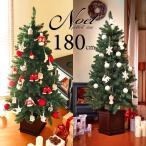 ショッピングクリスマス 10月下旬入荷予約 クリスマスツリー 180cm 樅 クラシックタイプ ポットツリー 木製オーナメント LEDイルミネーション付