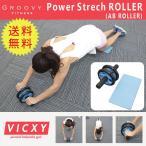 腹筋ローラー 2輪 マット付き アブローラー アブホイール 筋力トレーニング