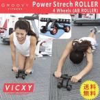 腹筋ローラー 4輪 マット付き アブローラー アブホイール 筋力トレーニング