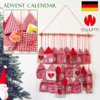 アドベントカレンダー 【B】 家型 タペストリー お菓子 チョコレート クリスマスツリー  オーナメント おしゃれ ハンドメイド ナチュラル 24個 ポケット 椚