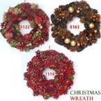 クリスマスリース 玄関 などに!クリスマスリース Mサイズ 32〜33cm 着後レビューで送料無料|リース 飾り クリスマス