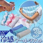 ひんやりタオル-商品画像