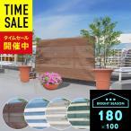 日よけ サンシェード スクリーン オーニング バルコニー シェード ベランダ フェンス 100×180cm 目隠し 目かくし 紫外線 UV対策 省エネ