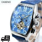 腕時計 海外並行輸入品 高品質 トレンド 海外ブランド 高級腕時計 スケルトン 革ベルト フランクミ...