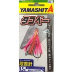 ヤマリア  タコベー段差針1.5 color YPB(夜光ピンク・ブラックラメ)