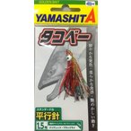 ヤマリア  タコベー平行針1.5 color CRB(クリアレッド・ブラックラメ)