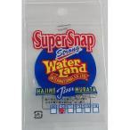 ウォーターランド  スーパースナップ size #0