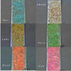 天然アワビ貝シート color ピンク size 5×14cm