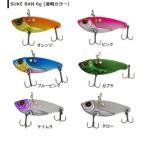 ベイシックジャパン  SUKE BAN透板 6g グロー CT80490