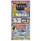 海楽サビキ size 7号 ハリス1.5号 幹糸 2号