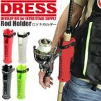 DRESS  DRESS ロッドホルダー color レッド
