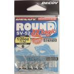DECOY  ラウンドマジックSV−52 6−1 20