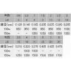 ヤマトヨ  ファメル スーパーソフト 100m  size 1.5号 8lb