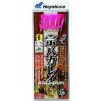Hayabusa  宗八カレイ レーザーオーロラシート&フラワーフック8本