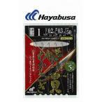 Hayabusa  湖翔ワカサギ 瞬貫ワカサギ 秋田キツネ型5本鈎 1.5‐0.2