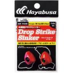 Hayabusa  高機能テキサスシンカー ドロップストライクシンカー 30g color1