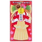 マスク 日本製の画像