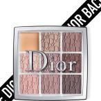 ディオール Dior ディオール バックステージ アイ パレット 002 クール【メール便可】