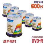 Verbatim(バーベイタム) DVD-R データ&録画用 CPRM対応 4.7GB 1-16倍速 「600枚(100枚×6個)」 (VHR12JP100V4 6個セット)