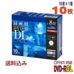 MITSUBISHI CHEMICAL (三菱ケミカルメディア) DVD-R DL データ&録画用 CPRM対応 8.5GB 2-8倍速 10枚スリムケース (VHR21HDSP10)