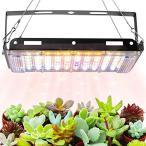 植物育成ライト 150W LED 水耕 栽培 用育苗ライト LED 室内栽培ライト 家庭菜園 室内園芸 観賞用 水耕栽培ランプ 省エネ 低消耗電力