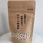 特許技術 天然の力で生み出す美味しさ やさしい水素水 ゼオライトセラミックボール100g  茶袋付