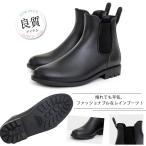 メンズ レインブーツ サイドゴアショートブーツ サイドゴアブーツ ショートブーツ レインシューズ 防水 シューズ 雨靴 スノーシューズ スノーブーツ