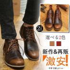 ショッピングフォーマルシューズ 送料無料レザーシューズ ビジネスシューズ カジュアル フォーマル 紳士靴 革靴 スリッポン シューズ メンズ