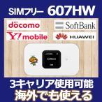Huawei SIM �ե E5577s-932 Wi-Fi 607HW ��Х��� WIFI �롼���� SoftBank Y!mobile Docomo ���� ���Ѳ�ǽ