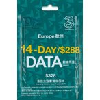 ヨーロッパ周遊 3G/4G 高速データ通信放題 プリペイド SIMカード 14日間 送料無料 即日発送 あすつく