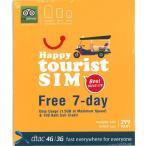 Dtac Happy Tourist プリペイド SIMカード 4G/3G 【タイ7日間unlimitedデータ接続!100B通話付き!】タイで快適データ通信