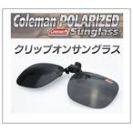 coleman е│б╝еые▐еєббепеъе├е╫екеєбб╩╨╕ўе╡еєе░еще╣ббеяеєе┐е├е┴бб╡√─рдъббе┤еые╒ббе╫еье╝еєе╚бб CL03-1 CL02-1