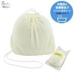クリスタル風呂ボール(お風呂の塩素低減・浄水)【交換フィルター】