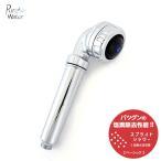 クリスタルシャワーヘッド(塩素除去・浄水)3段階切替/クロムメッキ