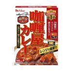 カリー屋カレー辛口1人前(200g)ハウス食品株式会社