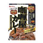 カリー屋カレー大辛1人前(200g)ハウス食品株式会社