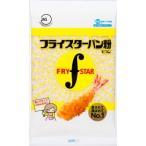 【キャッシュレス5%還元対象】 フライスター フライスターセブン 袋 180g