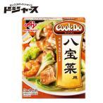 味の素 CookDo (クック ドゥ)八宝菜用【3〜4人前】中華合わせ調味料 140g