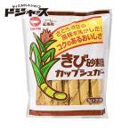 日新製糖株式会社 きび砂糖ペットシュガー【コーヒー紅茶用】5g×20本(100g) 1袋