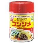 【キャッシュレス5%還元対象】 味の素 コンソメ 顆粒85g洋風スープの素