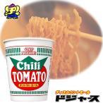 【キャッシュレス5%還元対象】 【1ケース 20個入】日清食品カップヌードル【チリトマト】カップ麺