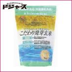【 大潟村あきたこまち生産者協会 】こだわり発芽玄米栄養機能食品(鉄分ビタミンB1・B6)