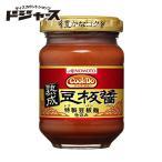 【キャッシュレス5%還元対象】 味の素 クックドゥ 熟成 豆板醤 100g 管理番号021810