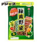 大森屋 緑黄野菜ふりかけ 45g 管理番号021811