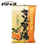 今岡製菓 きんかん湯 (20g×6袋入) 管理番号021810