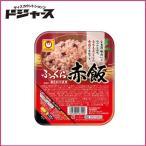 【キャッシュレス5%還元対象】 【東洋水産】ふっくら赤飯