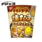 日清 チキンラーメン  燻たまベーコンエッグ 92g×12個入 1ケース カップ麺 賞味期限19.11.13 管理番号021908