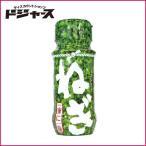 【 こだま食品 】フリーズドライ ねぎ 4g