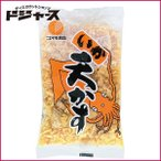 【キャッシュレス5%還元対象】 【 コスモ食品 】 いか天かす 60g